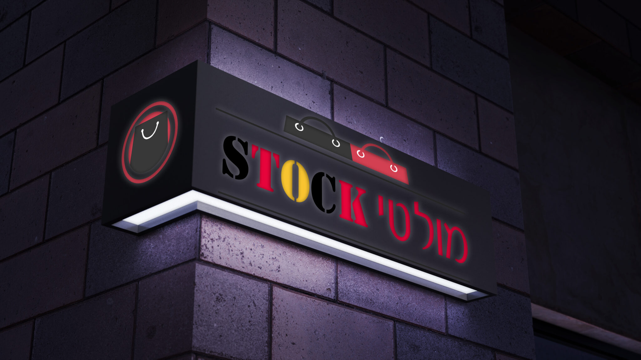 Signage logo mockup on corner facade or storefront with night lighting and editable light color