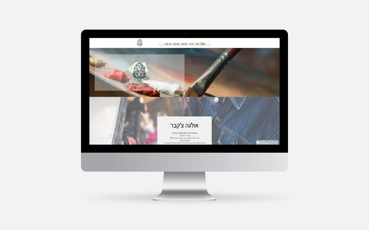 Desktop Vector Mockup-100