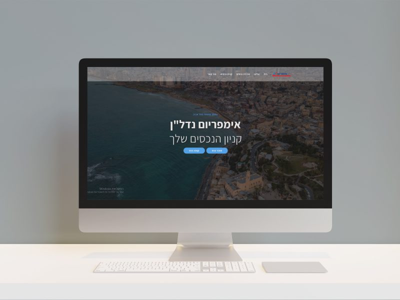Desktop mockup front view